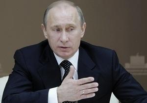 Путин назначил нового руководителя Рослесхоза