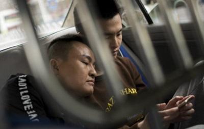 У Китаї суд відхилив позов гей-пари щодо шлюбу