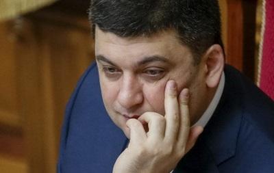 Гройсман обратился к украинцам: Нужна поддержка