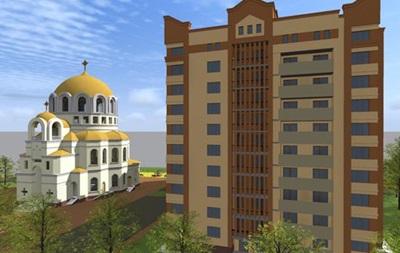 УПЦ КП в Тернополе строит жилой дом для продажи квартир
