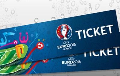 УЄФА просить уболівальників не викладати фото квитків Євро-2016 в соцмережі
