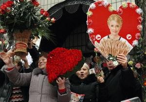 Фотогалерея: Праздник на всю улицу. День рождения Тимошенко под стенами СИЗО