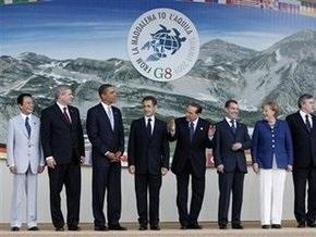 Лидеры G8 выступили за дипломатическое решение иранской проблемы