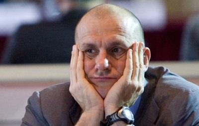 РФ объявила в розыск украинского миллиардера