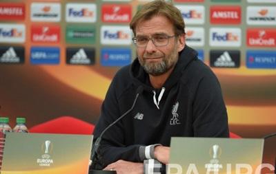 Клопп: Ми хочемо пройти в півфінал Ліги Європи