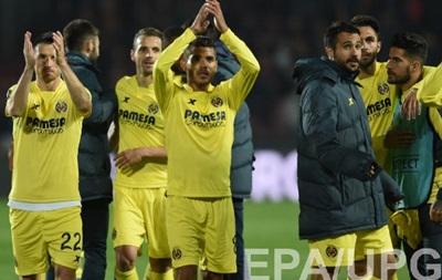 Вильярреал на выезде обыграл Спарту и вышел в полуфинал Лиги Европы