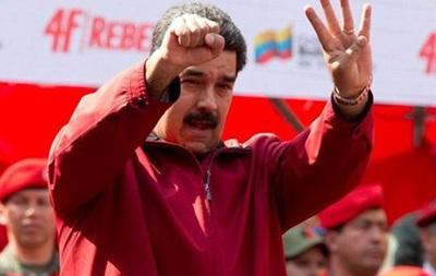 В Венесуэле экономить свет будут с помощью перевода часов