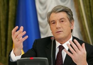 Ющенко внесет законопроект о мажоритарном принципе избрания местных советов