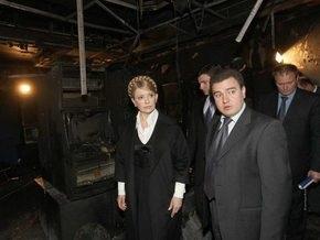 Тимошенко аннулирует лицензию днепропетровского Метро Джек Пот