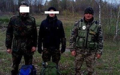 Задержаны пять мужчин, пытавшихся попасть в Чернобыльскую зону