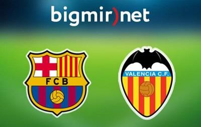 Барселона - Валенсія 1:2 Онлайн трансляція матчу чемпіонату Іспанії