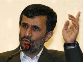 Ахмадинеджад: С божьей помощью мы будем производить уран, обогащенный до 20%