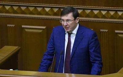 Политолог: Назначение Луценко в ГПУ – это часть плана Шокина