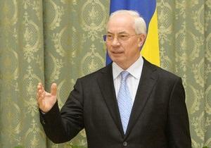 Россия согласилась обсудить вопрос снижения цены на газ - Азаров