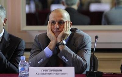 Григоришин намагається отримати українське громадянство - ЗМІ