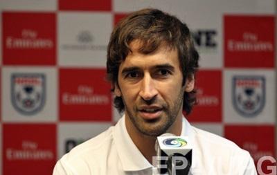 Рауль: Мені дуже подобається робота Зідана в Реалі