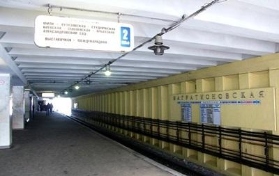У Москві пасажир без квитка поранив з пістолета працівників метро