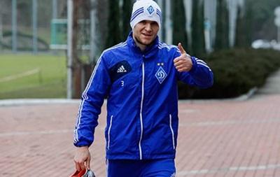 Селін повернувся в Динамо