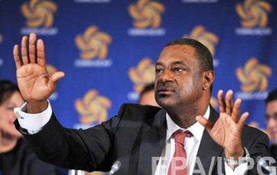 Колишній віце-президент ФІФА зізнався в отриманні хабарів