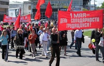 У Криму скасували першотравневі демонстрації