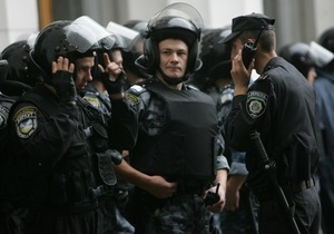 В центр Киева прибыли около тысячи сотрудников Беркута