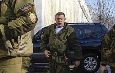 Не дивіться вранці українські карти  - цитати із Захарченка