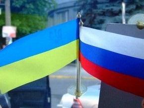 В Киеве пройдут украинско-российские консультации по разграничению морей