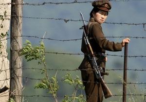 Северная Корея предложила Южной сотрудничать в экономике