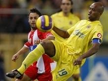 Примера: Эспаньол разгромил Вильярреал и продолжил погоню за Барселоной