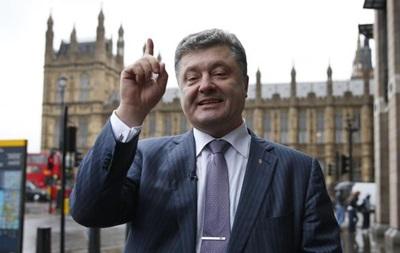 Порошенко закликав українців вивчати англійську