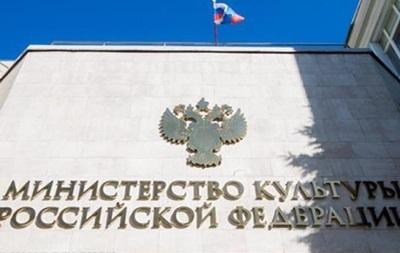 Дело о хищениях в Минкульте РФ: арестован реставратор