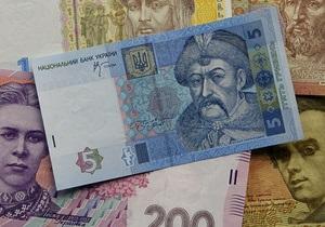 Новости Киева - С начала года киевляне задекларировали свыше миллиарда гривен доходов