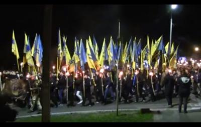 В Черкассах полк Азов устроил факельное шествие