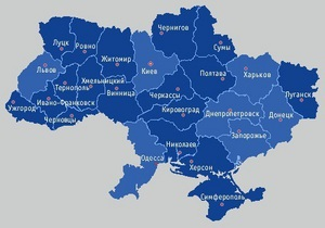 Во Львове украинские историки обсудят новый учебник по истории с полиэтнической версией