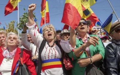 Демонстрація у Кишиневі переросла у сутички