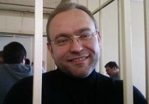 Дело Волги - Защита Волги намерена обжаловать кассацию на приговор даже в ЕСПЧ