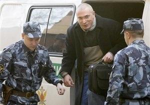 Стала известна колония, в которую доставлен Ходорковский