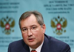 СМИ: Рогозин предложил США и НАТО создать Стратегическую оборону Земли