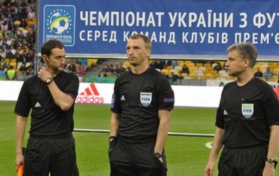 Двоє українських футбольних арбітрів мають російські паспорти - джерело