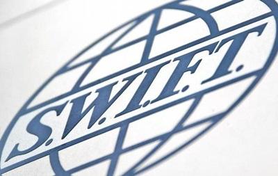 Межбанковская система SWIFT предупредила клиентов о кибератаках