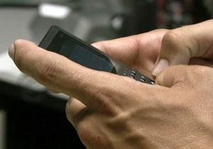 Новости Украины - НКРС не сможет штрафовать мобильных операторов