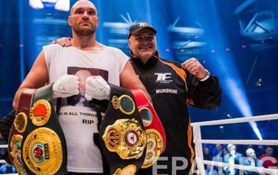 Ф юрі: Хей - найбільший боягуз в історії боксу