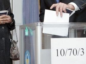 Cегодня в интернете начались выборы по открытым спискам