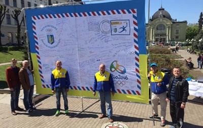 100 днів до Ріо: На Буковині створили найбільшу Олімпійську листівку