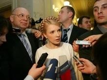 НГ: Газовая атака на Тимошенко