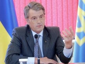 Ющенко: Освоение русла Дуная является украинским национальным интересом