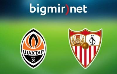 Шахтер - Севилья 2:2 Онлайн трансляция матча Лиги Европы