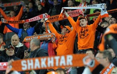 Матч Шахтар-Севілья став найвідвідуванішим матчем  гірників  на Арені Львів