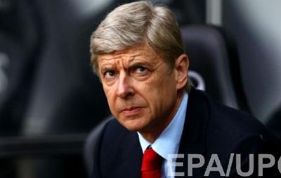 Венгер звинуватив уболівальників в домашніх невдачах Арсеналу
