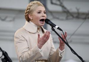 Тимошенко о мировой с Vanco: Черное море сегодня украли. Нету слов. Орда!